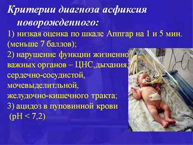 Развитие этой патологии во время беременности существенно усложняет жизнь будущей мамы.