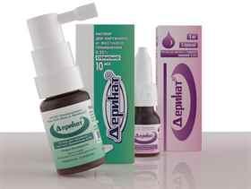 Деринат беременным при простуде 78