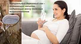 Чем полезен березовый сок для диабета