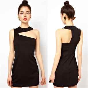 7f9843a614f Вечернее платье с асимметричным вырезом