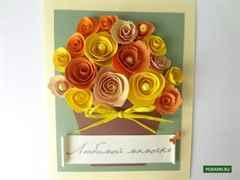 Дочери, открытка на день рождения бабушке из бумаги своими руками
