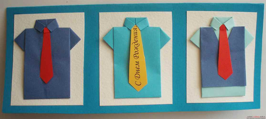 Открытка папе на день рождения своими руками оригами, ажурных салфеток