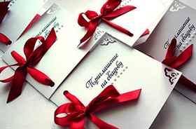 Днем, оригинальные приглашения на свадьбу своими руками