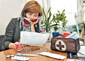 Увольнение на испытательном сроке больничный лист