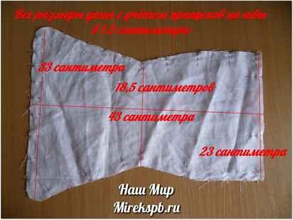 Как сшить подгузник из марли
