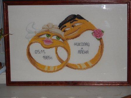 5 лет свадьбы подарок своими руками