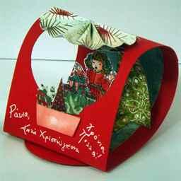 Открытку картинка, открытка рождественская в школу своими руками
