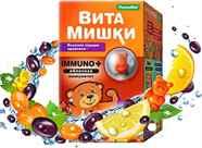 Витамины детские для иммунитета
