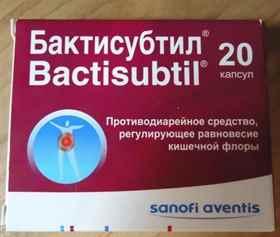 Реклама таблетки от молочницы видео