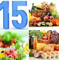 трубочная диета 15